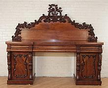 ANTIQUE ENGLISH CARVED MAHOGANY SIDEBOARD
