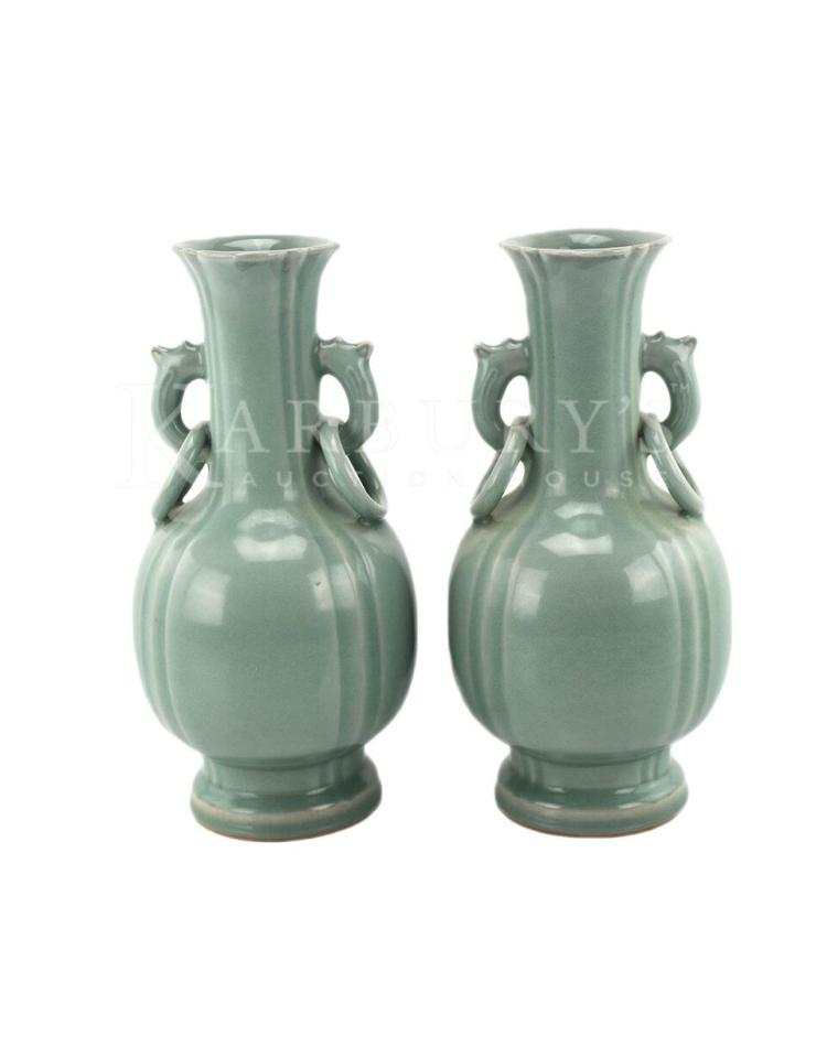 A Pair of Fluted Celadon Vases