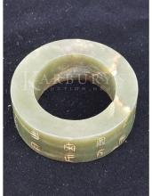 A Zhou Dynasty jade ring with 24 words carved on it.