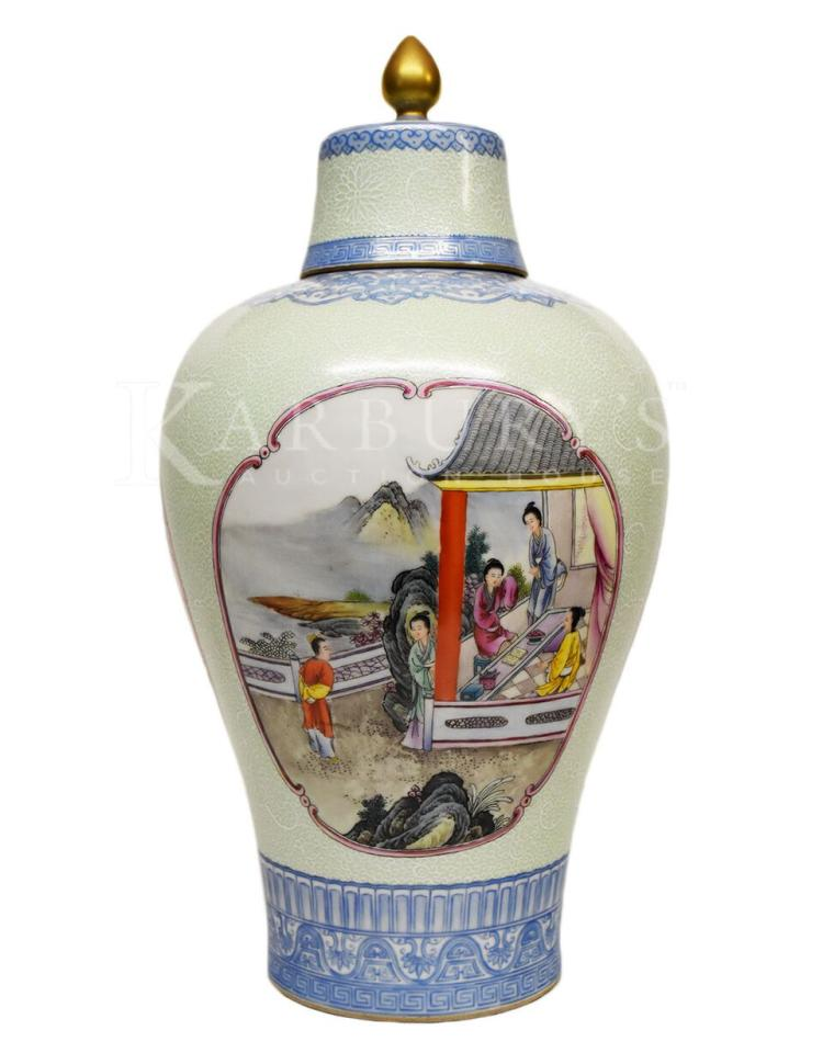 A Famille Rose Celadon Meiping Vase with a Qianlong Mark
