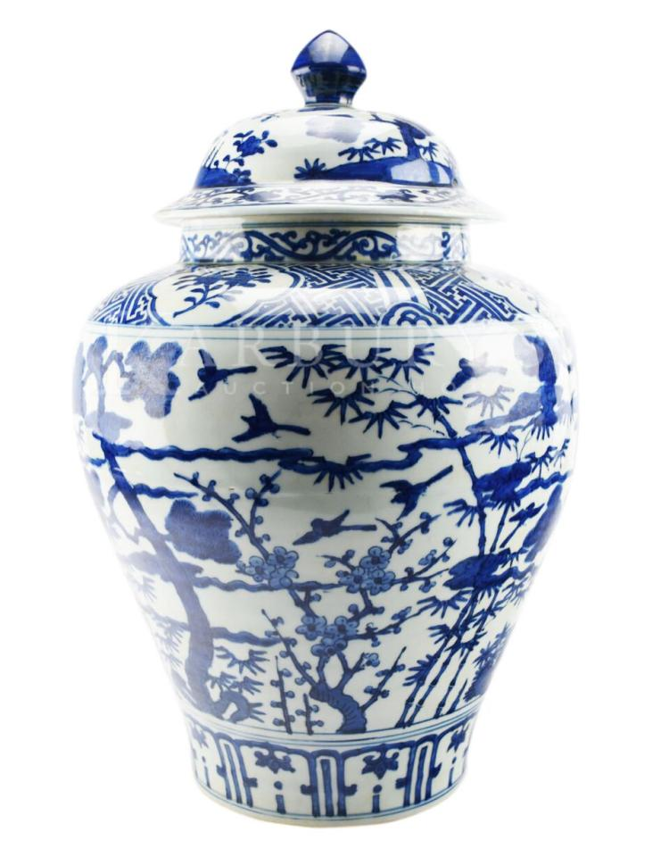 A Large Blue and White Tree and Bird Jar with a Wanli Mark