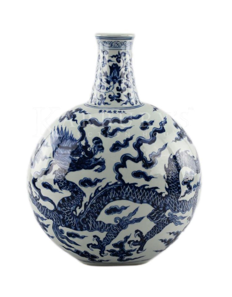 A Blue and White Dragon Vase with a Xuande Mark