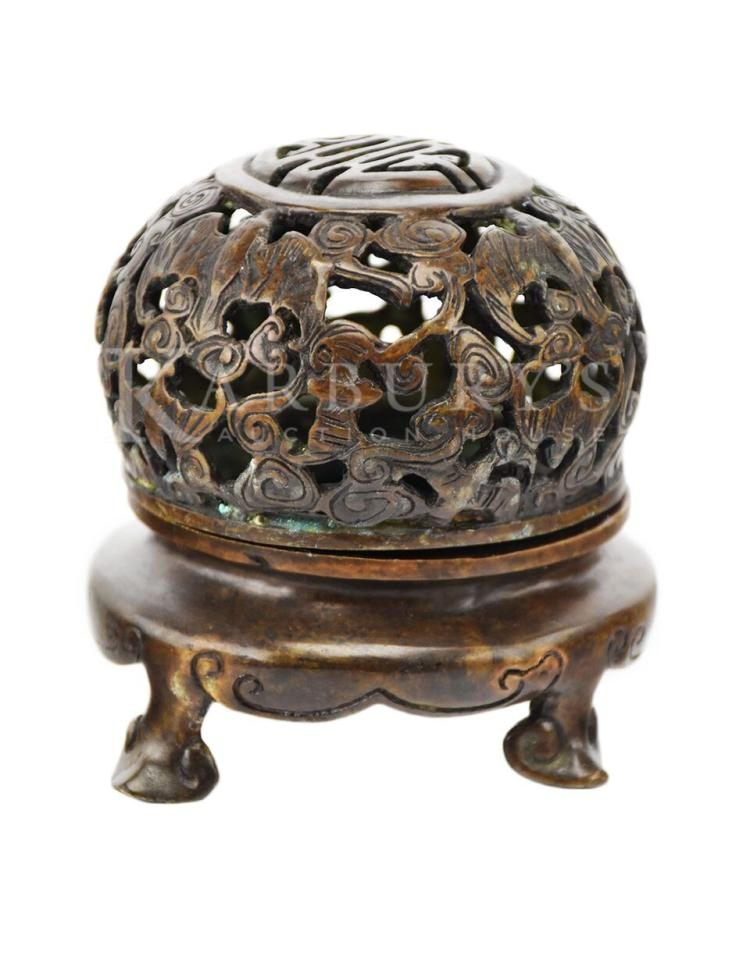 A Bronze Ovoid Shaped Censer