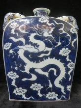 A BLUE AND WHITE MOON FLASK VASE