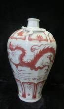 A COPPER-RED 'DRAGON' MEIPING VASE
