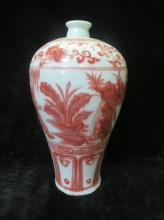 A COPPER-RED MEIPING VASE