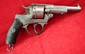 1873 French Military 6 Shot Revolver