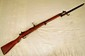 Japanese Type 99 Arisaka 6.5mm Bolt Action Rifle