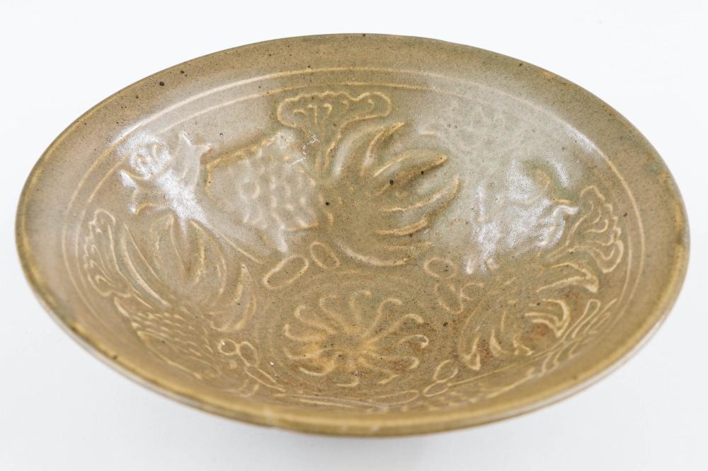 Korean Glazed Bowl
