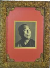 Framed Photograph of the Dalai Lama