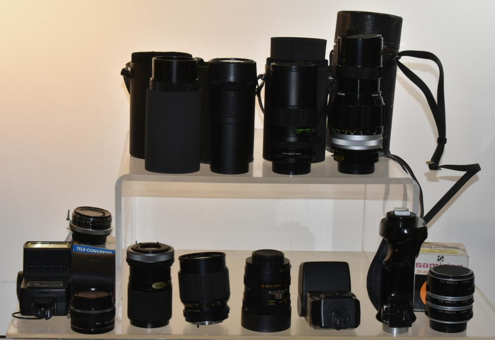 35mm Camera Lenses