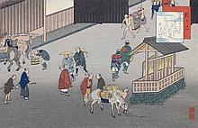 Tamenobu, Fujikawa