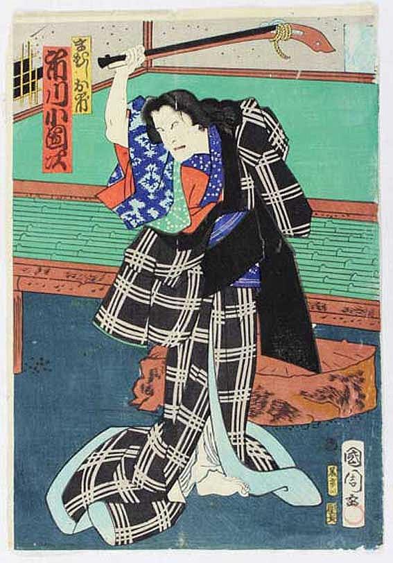 Kunichika, Toyohara