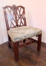 Chinese Chippendale Style Side Chair, Mahogany With Geometric Back Splats