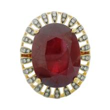 19.52ct Ruby and 0.61ct Diamond Ring