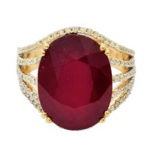 17.03ct Ruby and 0.79ctw Diamond Ring