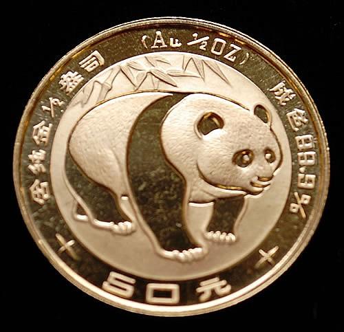 1983 HALF-OUNCE PEOPLES REPUBLIC OF CHINA  GOLD HALF PANDA COIN