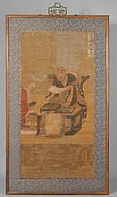 JAPANESE GOUACHE AND WATERCOLOR SCENE DEPICTING A SCHOLAR WITH ATTENDANT