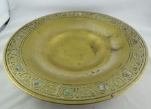 Tiffany Studios Gilt Bronze Circular #1725 Tray