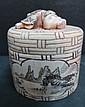 Antique Chinese Hand Carved Ivory Erotica Box