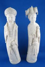 Chinese Emperor & Empress Ivory Figures