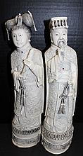 Impressive Pair of Japanese Carved Ivory Figures