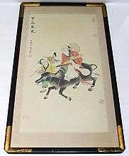 Vintage Chinese Cultural Revolution Scroll Painting
