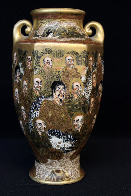 Antique Japanese 1000 Faces Satsuma Vase