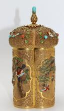 Chinese Republic Period Covered Box