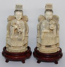 19th C. Chinese Finely Carved Ivory Figures