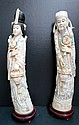 Pair of Antique Chinese Ivory King & Queen