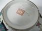 Chinese Porcelain Decorative Bowl