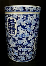 Antique Blue & White Chinese Jar