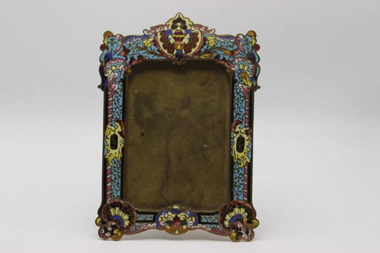 French Champleve Enamel Bronze Picture Frame