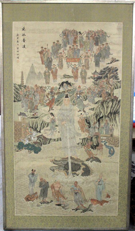Antique Chinese Painting on Mulberry Bark