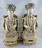 Chinese Hand Carved Ivory King & Queen