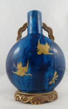 Royal Worcester Dark Blue 2 Handled Vase