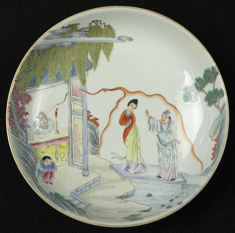 Chinese Famille Rose Porcelain Shallow Bowl. Apocryphal Qianlong Six Character Mark to Base. Good to Very Good Condition. Measures 1-5/8 Inches Tall and 7 Inches Diameter. Shipping $38.00