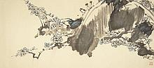 20th Century Chinese School Ink and Color on Paper Untitled Signed. Good to Very Good Condition. The Gallery Has Been Advised Provenance: ex-Shepps Collection, Donated to and Being Sold to Benefit Ann Norton Sculpture Gardens/Museum, West Palm Beach,