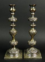 Pair of Circa 1875 Polish Repoussé .875 Silver Sabbath Candlesticks. M. Sztern Maker, O. C. 1875 Assay Mark, 84 Silver Mark, Russian Imperial Eagle Warsaw City Mark. Monogram