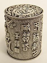 19/20th Century Chinese Chased and Repoussé Silver Two (2) Part Seal Box. Signed. Good Condition or Better. Measures 1-3/4 Inches Tall and almost 1-1/2 Inches Diameter. Shipping $28.00