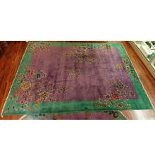Chinese Rugs Carpets For Sale At Online Auction Modern Antique
