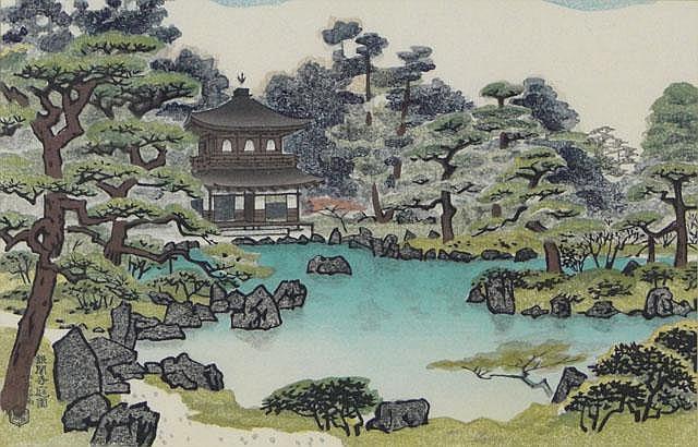 Nisaburo Ito Japanese (1910-1988) Woodblock Print,