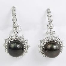 AIG Certified Tahitian Black Pearl, 1