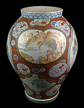 Large 19th Century Chinese Imari Porcelain Baluster Vase with Four Main Shaped Panels with Mountain Landscapes and Birds with Blossoming Branches. Unsigned but with Unusual Decorated Base. Hairline Crack to Base Rim, Uneven Base Otherwise Good