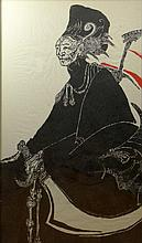 Large Mid 20th Century Ben Smith American, (1941-) Wood Block Print of a