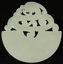 Chinese Openwork Carved White Jade Pendant with Chilong. Unsigned. Good Condition or Better. Measures 2-1/8 Inches Diameter. Shipping $24.00