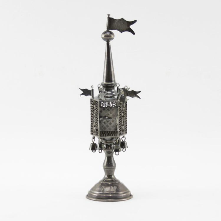 Vintage Judaica Havdalah Besamim Sterling Silver Spice Tower/Rack. Mounted with bells and flags