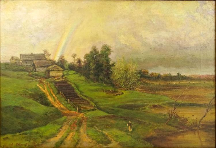 Alexei Kondratyevich Savrasov (Russian (1830-1897) Oil on Canvas, Landscape with Rainbow