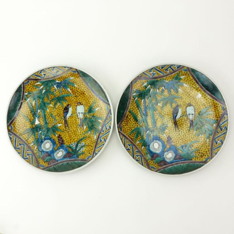 Pair of Japanese Kutani Porcelain Plates With Bird and Bamboo Motif, Possibly Edo Period